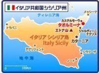 イタリア共和国シシリア州地図